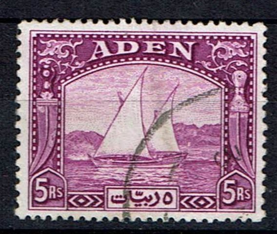 Image of Aden SG 11a FU British Commonwealth Stamp