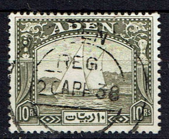 Image of Aden SG 12 FU British Commonwealth Stamp