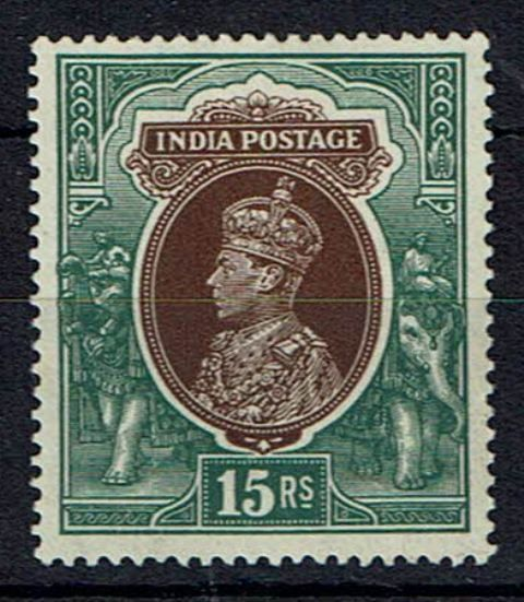 Image of India SG 263w LMM British Commonwealth Stamp